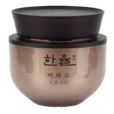 HanYul Baek Hwa Goh Intensive Care Cream 50ml korean cosmetic skincare product online shop malaysia singapore  indonesia