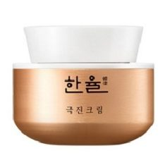 HanYul Geuk Jin Cream 50ml korean cosmetic skincare  product online shop malaysia  singapore indonesia
