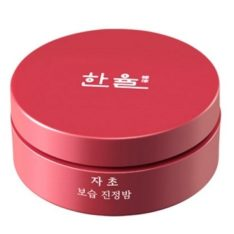 HanYul Ja Cho Moisturizing Care Balm 20g korean cosmetic makeup prodct online shop malaysia india usa