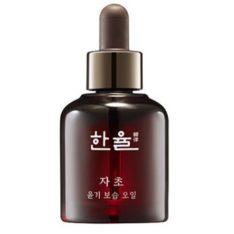 HanYul Moist Glow Oil 30ml korean cosmetic skincare  product  online shop malaysia  singapore indonesia