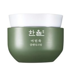 HanYul Pure Artemisia Cleansing Cream 250ml korean cosmetic cleanser  product  online shop malaysia china india