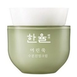 HanYul Pure Artemisia Watery Calming Cream 50ml korean cosmetic skincare product online shop malaysia singapore indonesia