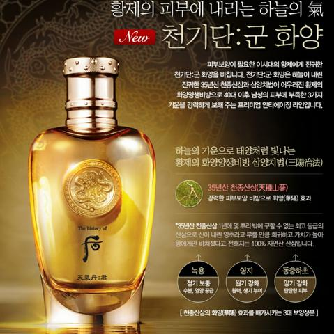The History of Whoo Cheongidan Gun Hwayang Skin 150ml malaysia singapore indonesia