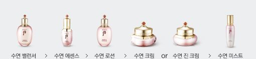 The History of Whoo Gongjinhyang Soo Yeon Lotion 110ml malaysia singapore brunei