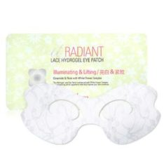 Banila Co It Radiant Lace Hydrogel Eye Patch 11g korean cosmetic skincare shop malaysia singapore indonesia