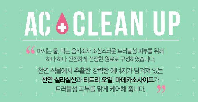 Etude House AC Clean Up Toner price malaysia singapore brunei vietnam thailand philippine1