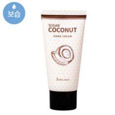 April Skin Sugar Coconut Hand Cream price malaysia singapore vietnam philippine brunei thailand australia canada saudi arabia