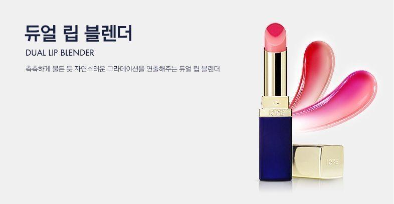 IOPE Dual Lip Blender price malaysia singapore philippine brunei australia canada england1