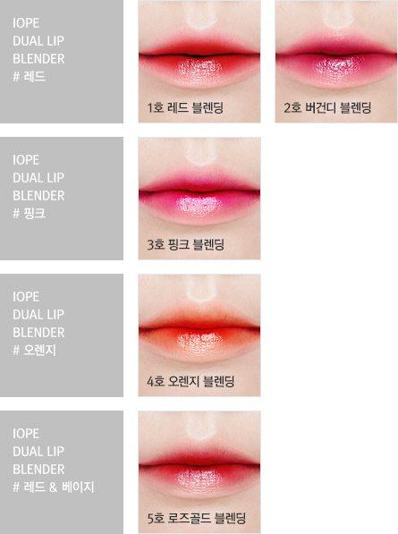IOPE Dual Lip Blender price malaysia singapore philippine brunei australia canada england2