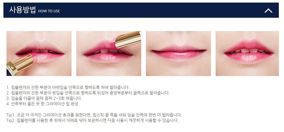 IOPE Dual Lip Blender price malaysia singapore philippine brunei australia canada england3
