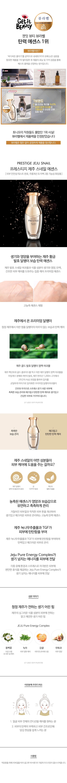 TONYMOLY Prestige Jeju Snail Essence korean cosmetic skincare product online shop malaysia china usa1