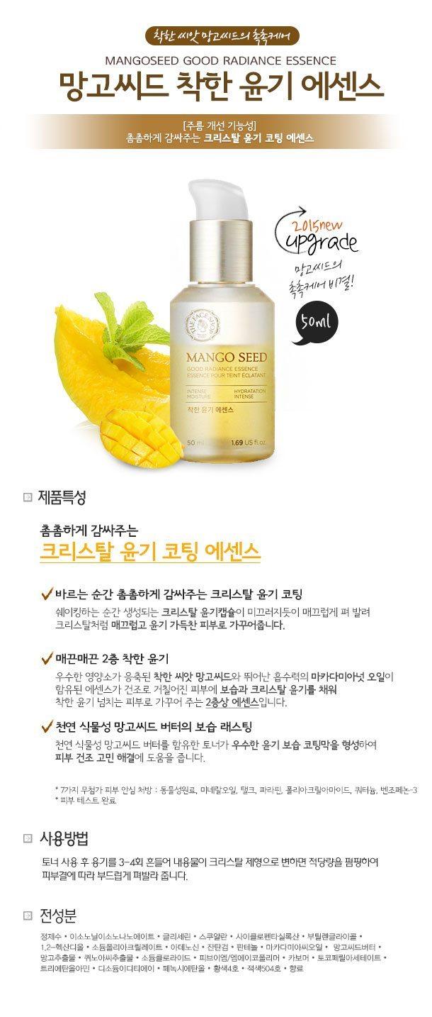 The Face Shop Mango Seed Silk Moisturizing Essence 50ml