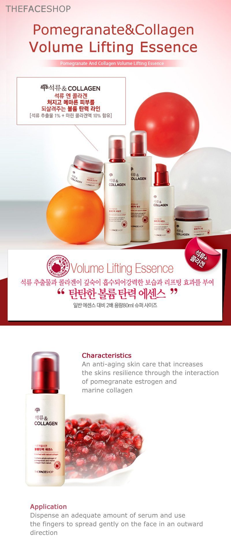 The Face Shop Pomegranate and Collagen Volume Lifting Essence 80ml