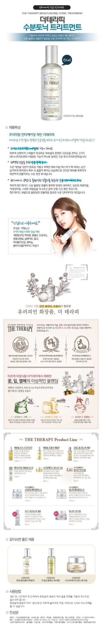 The Face Shop The Therapy Moisturizing Tonic Treatment 150ml