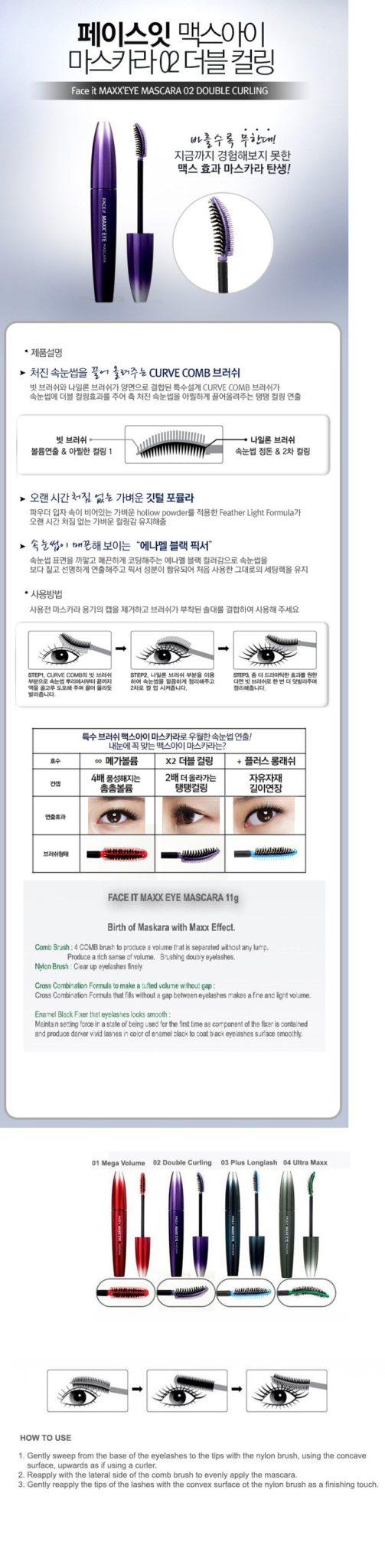 The Face Shop Face It Maxx Eye Mascara 11g
