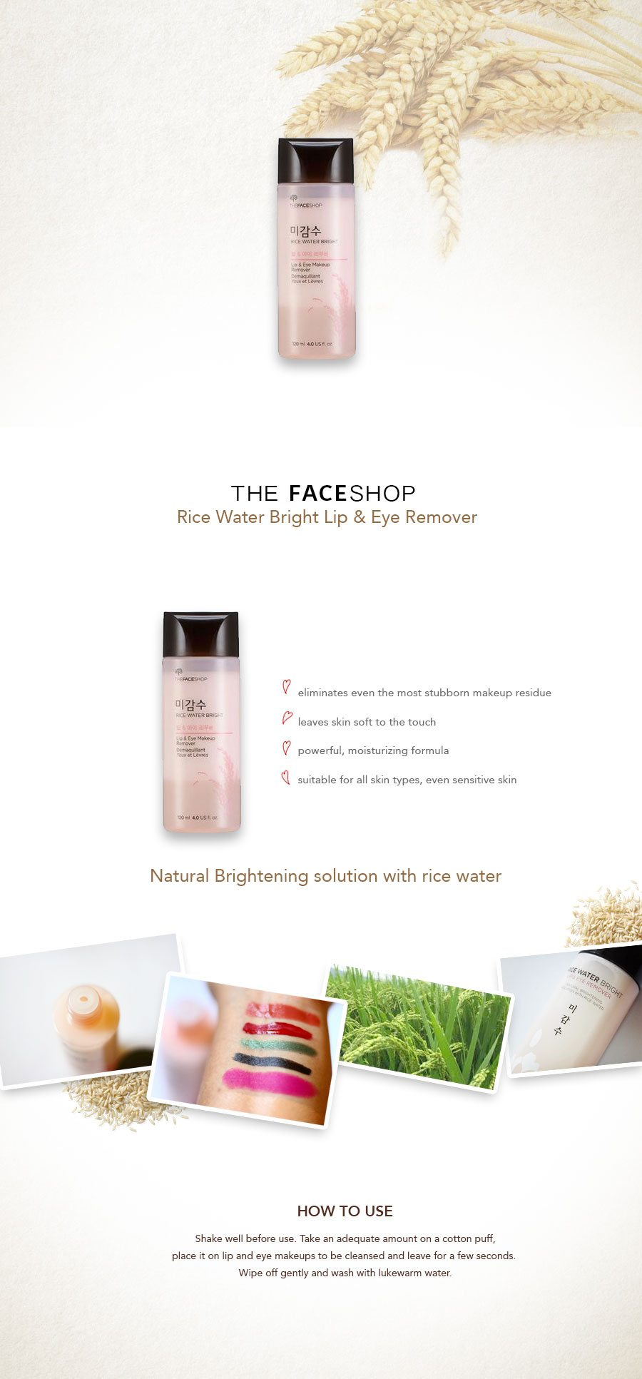 The Face Shop Rice Water Bright Lip and Eye Makeup Remover 120ml