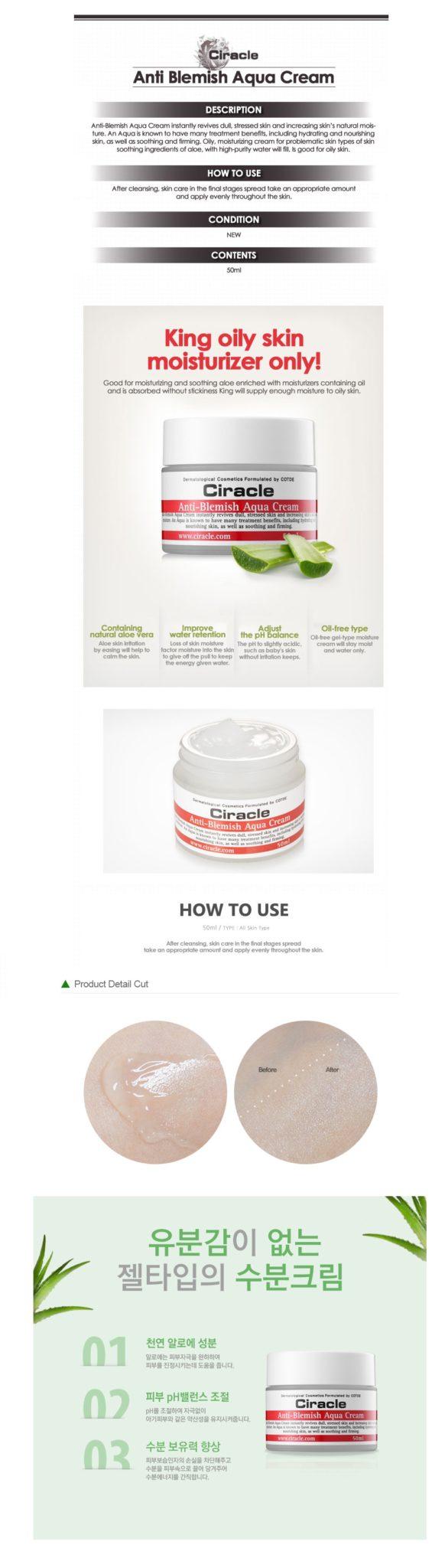COSRX CIRACLE Anti Blemish Aqua Cream 50ml