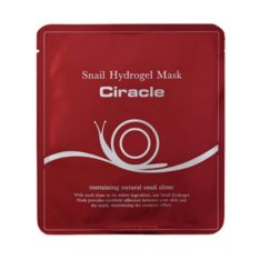 COSRX CIRACLE Snail Hydrogel Mask 27g x 4 sheet box korean cosmetic skincare product online shop malaysia australia canada