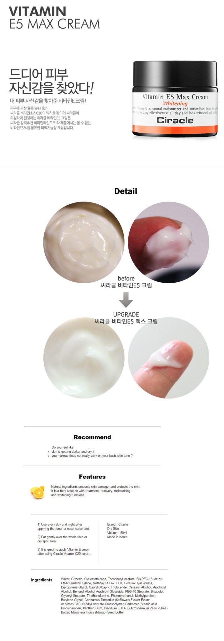COSRX CIRACLE Vitamin E5 Max Cream Whitening 50ml