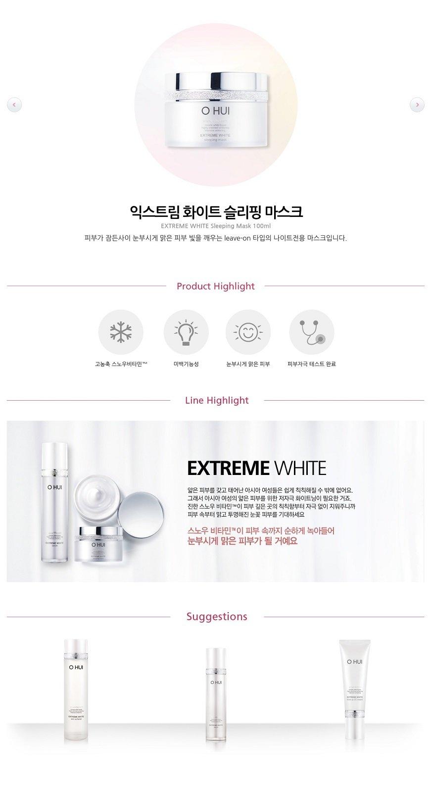 OHUI Extreme White Sleeping Mask 100ml malaysia singapore indonesia