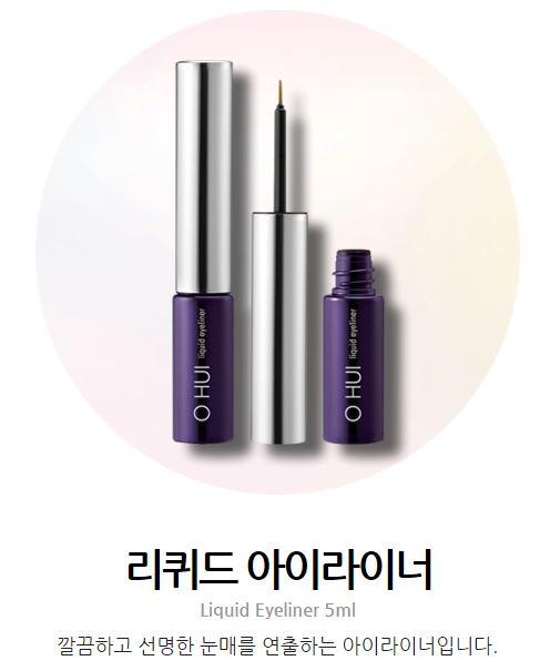 OHUI Liquid Eyeliner 5ml malaysia singapore indonesia