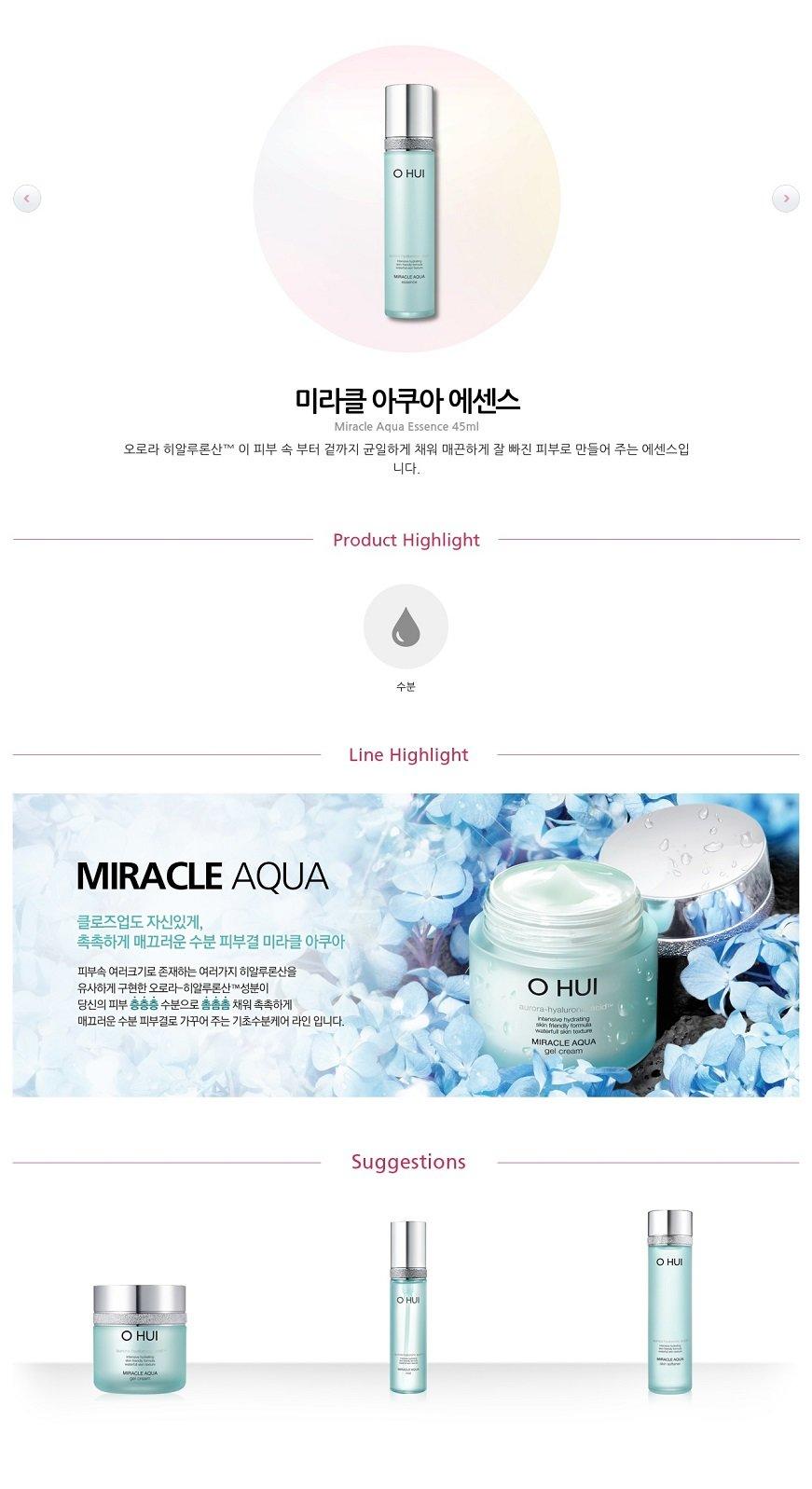OHUI Miracle Aqua Essence 45ml malaysia singapore indonesia