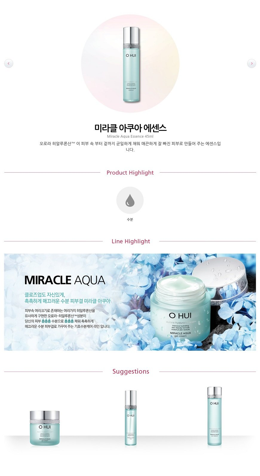 OHUI Miracle Aqua Essence 45ml malaysia singapore indonesia