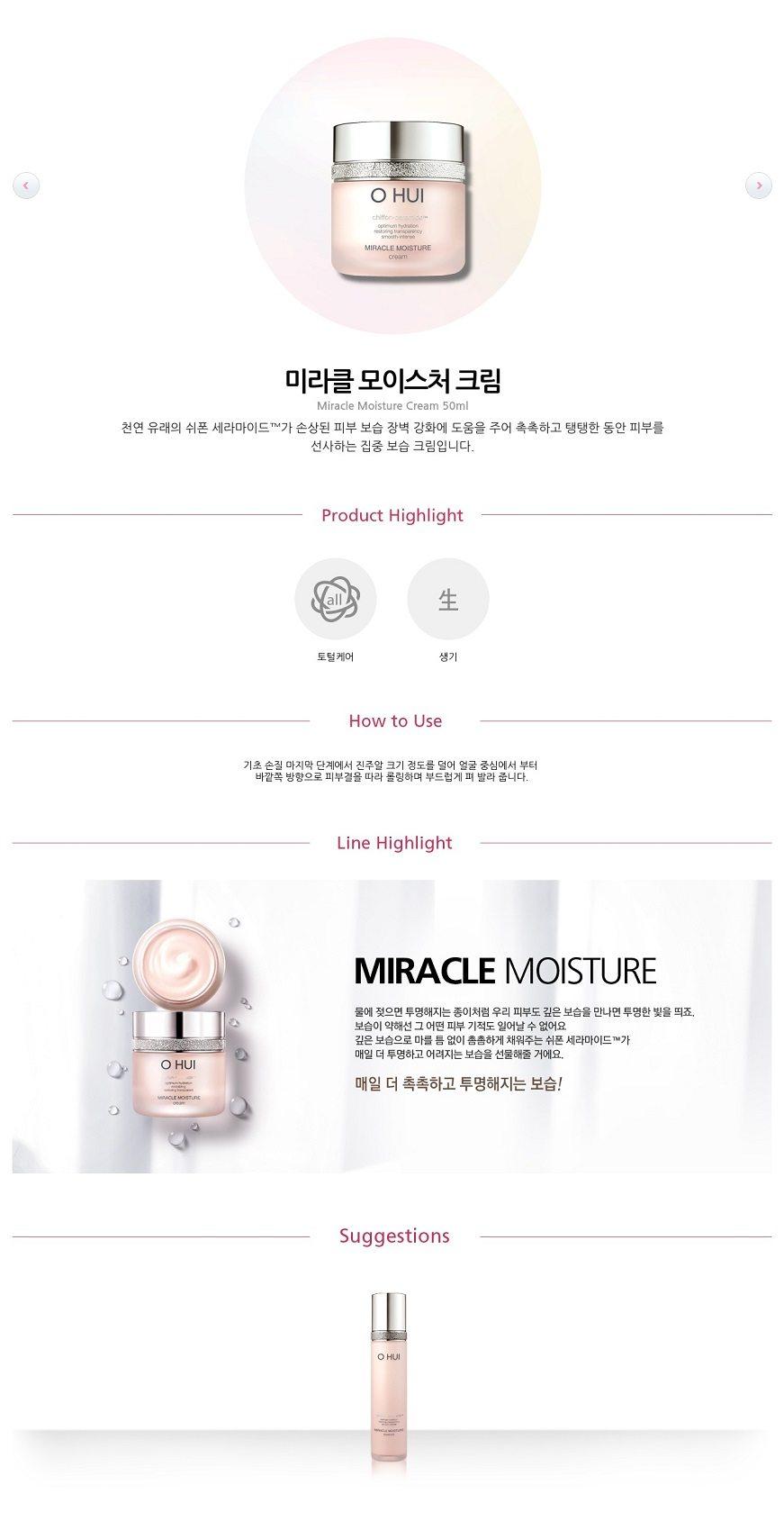 OHUI Miracle Moisture Cream 50ml malaysia singapore indonesia