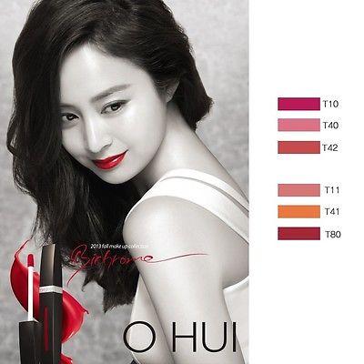 OHUI Real Color Rouge Tint 9g malaysia singapore indonesia