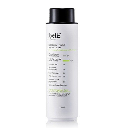 Belif Bergamot Herbal Extract Toner 200ml korean cosmetic skincare product online shop malaysia indonesa singapore