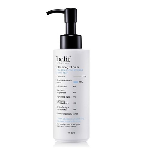 Belif Cleansing Oil Fresh 150ml korean cosmetic skincare cleanser product online shop malaysia brunei macau