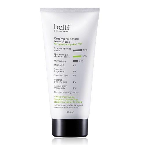Belif Creamy Cleansing Foam Moist 160ml korean cosmetic skincare cleanser product online shop malaysia brunei macau