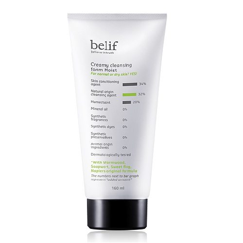 Belif Creamy Cleansing Foam Moist 160ml korean cosmetic skincare cleanser product online shop malaysia brunei macau