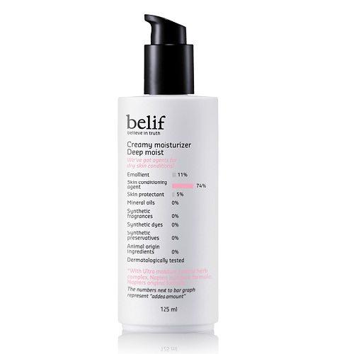 Belif Creamy Moisturizer Deep Moist 125ml korean cosmetic skincare product online shop malaysia indonesa singapore