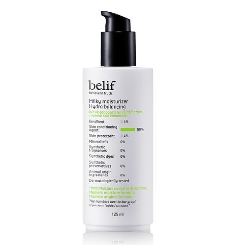 Belif Milky Moisturizer Hydra Balancing 125ml korean cosmetic skincare product online shop malaysia indonesa singapore