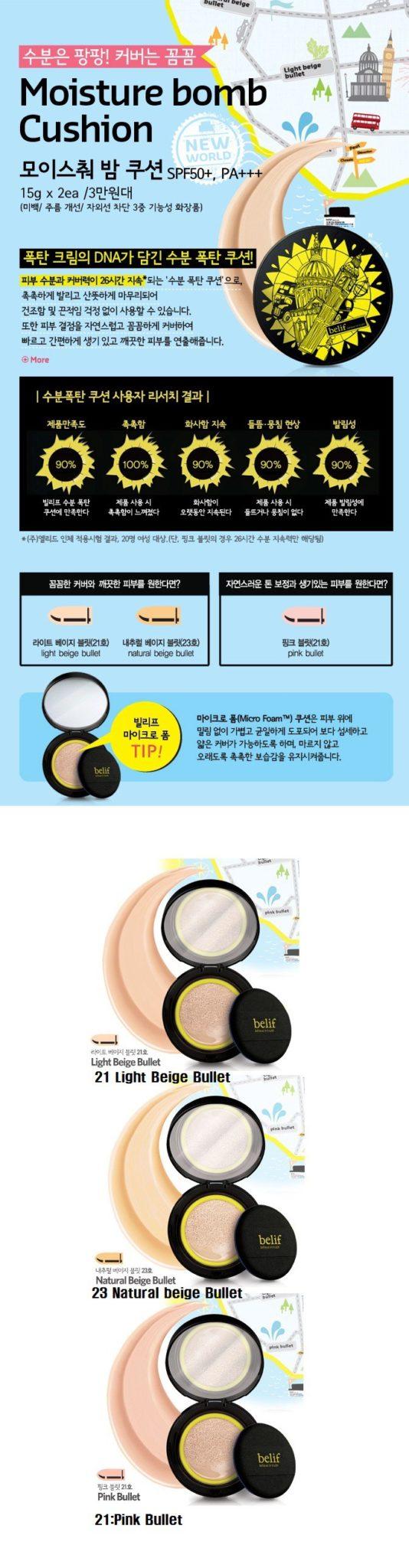 Belif Moisture Bomb Cushion SPF 50+ PA+++ 15g + 15g