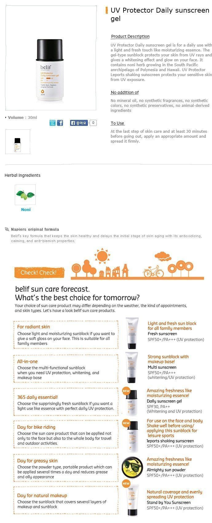 Belif UV Protector Daily Sunscreen Gel SPF 50+ PA++ 30ml