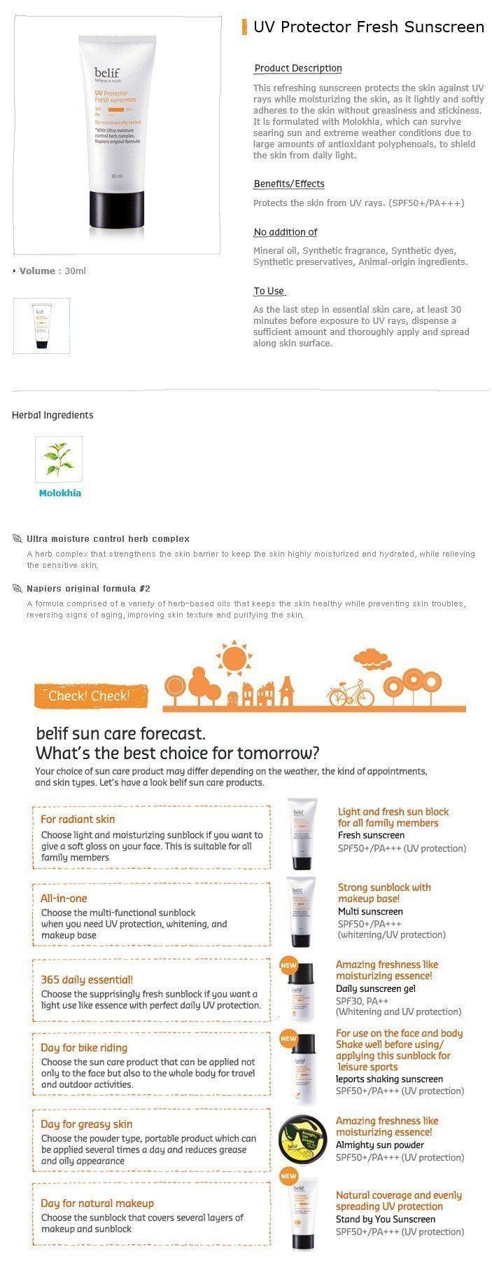 Belif UV Protector Fresh Sunscreen SPF 50+ PA+++ 30ml
