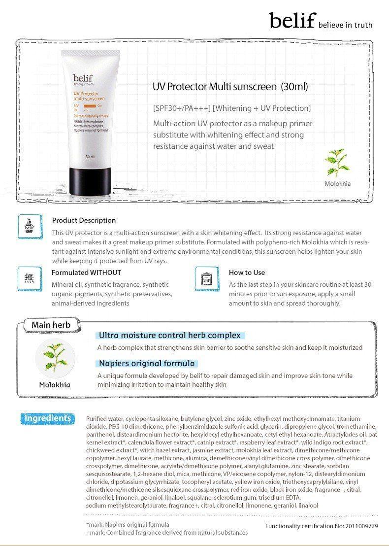 Belif UV Protector Multi Sunscreen SPF50+ PA+++ 30ml