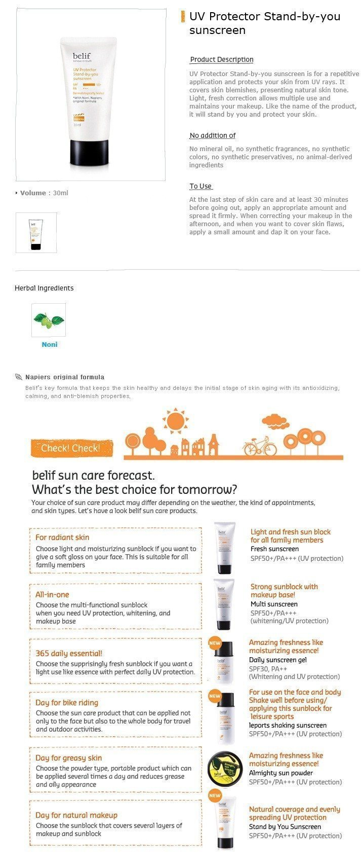 Belif UV Protector Stand by you Sunscreen SPF 50+ PA+++ 30ml