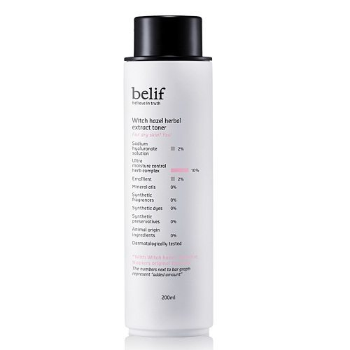 Belif Witch Hazel Herbal Extract Toner 200ml korean cosmetic skincare product online shop malaysia indonesa singapore