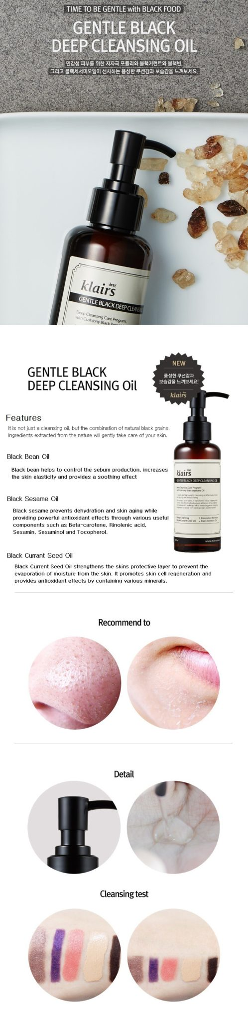 Image result for klairs gentle black deep cleansing oil