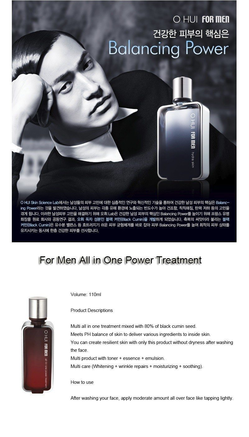 OHUI FOR MEN All In One Power Treatment 110ml malaysia singapore indonesia