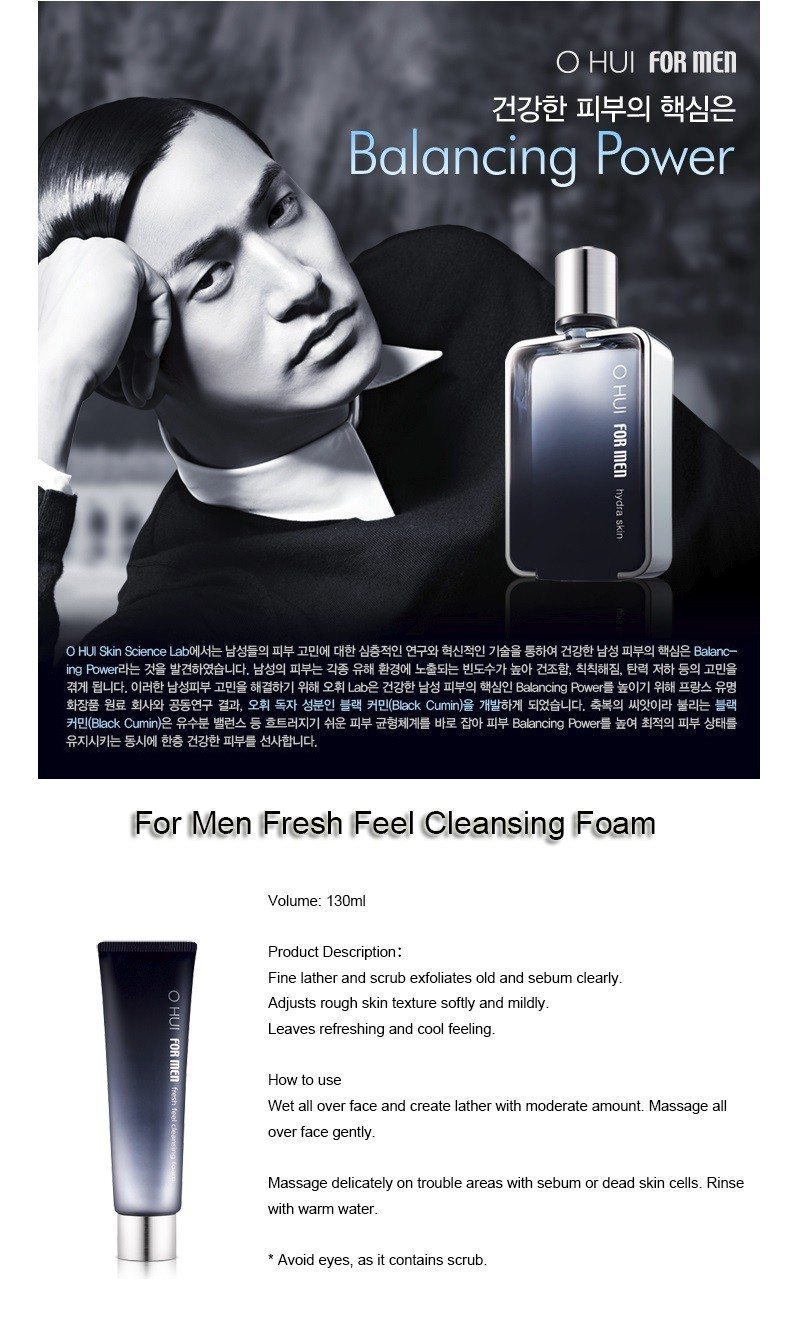 OHUI FOR MEN Fresh Feel Cleansing Foam 130ml malaysia singapore indonesia