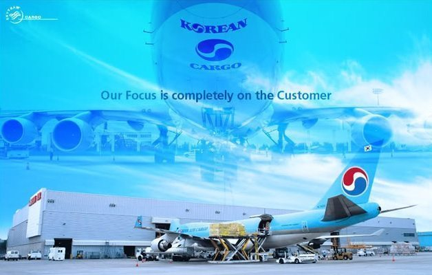 purchasing-and-logistic-service-in-korea-business-procuring-shipping-all-company-business-malaysia-support-the-goal korea air Freight companies cargo malaysia
