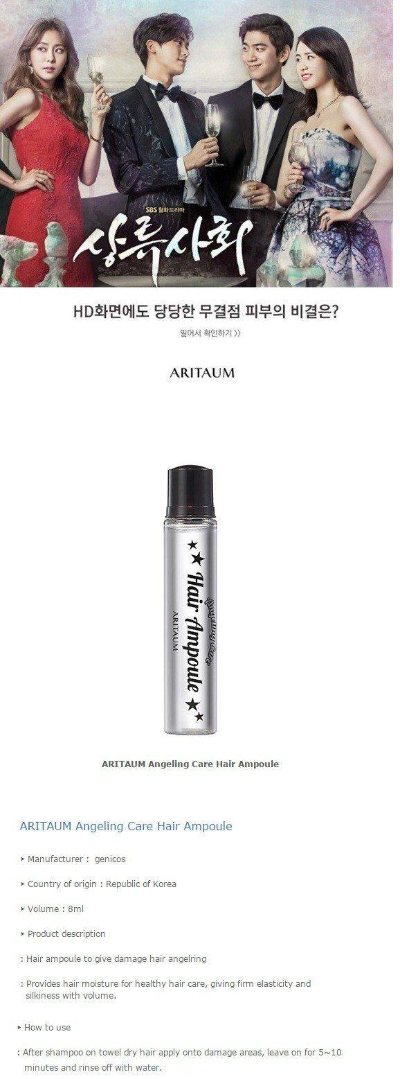 ARITAUM Angeling Care Hair Ampoule 8ml x 3pcs