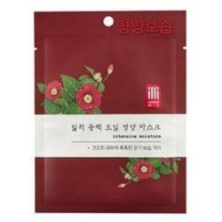 ARITAUM Camellia Oil Nourishing Mask 27g x 3 pcs [Intensive Moisture] korean cosmetic skincare product online shop malaysia indonesia singapore