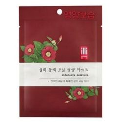 ARITAUM Camellia Oil Nourishing Mask 27g x 3 pcs [Intensive Moisture] korean cosmetic skincare product online shop malaysia indonesia singapore