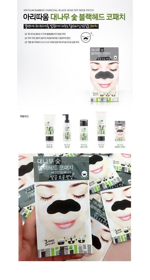 ARITAUM Charcoal Black Head Off Nose Patch 3 Step 10g x 3 pcs