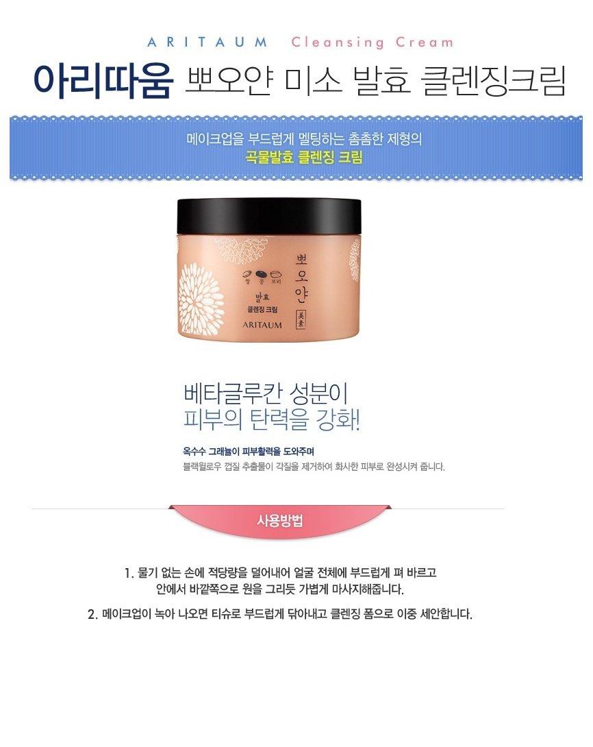 ARITAUM Cleansing Cream 200ml